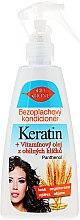 Парфюмерия и Козметика Спрей-балсам за коса, без отмиване - Bione Cosmetics Keratin + Grain Sprouts Oil Leave-in Conditioner
