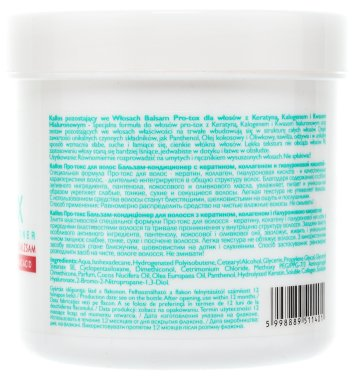 Балсам за коса с ботокс - Kallos Cosmetics Hair Botox Conditioner — снимка N2