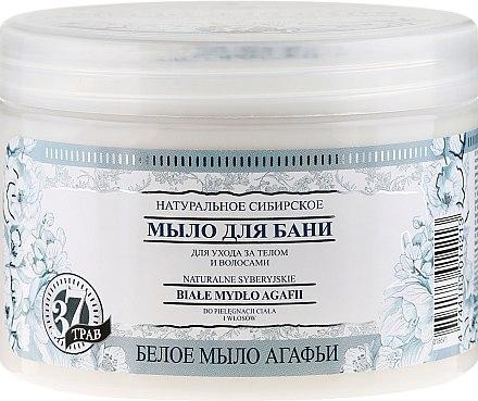 Натурален сибирски сапун за баня - Рецептите на баба Агафия — снимка N2