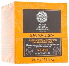 Парфюмерия и Козметика Защитна и възстановяваща маска за коса - Natura Siberica Sauna & Spa