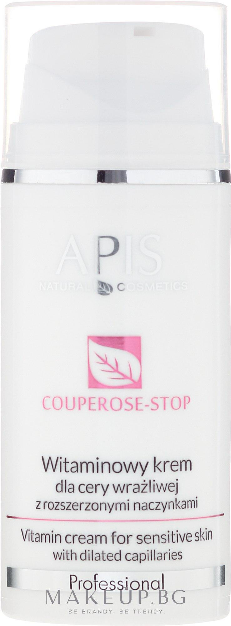 Витаминен крем за чувствителна кожа с разширени капиляри - APIS Professional Couperose-Stop Vitamin Cream — снимка 100 ml