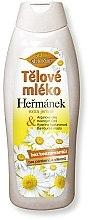 Парфюми, Парфюмерия, козметика Мляко за тяло с лайка - Bione Cosmetics Hermanek