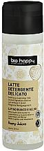 Парфюмерия и Козметика Почистващо мляко за лице с бяла лупина и черница - Bio Happy Face Milk Cleanser