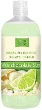 """Парфюми, Парфюмерия, козметика Душ гел-крем """"Бял шоколад и лайм"""" - Fresh Juice Sweet Energy White Chocolate & Lime"""