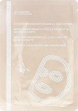 Парфюми, Парфюмерия, козметика Маска за лице с масло от арган и ший - Timeless Truth Argan Oil & Shea Butter Restorative Mask