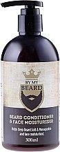 Парфюмерия и Козметика Балсам за брада - By My Beard Beard Care Conditioner