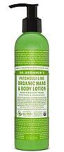 """Парфюми, Парфюмерия, козметика Лосион за ръце и тяло """"Пачули и лайм"""" - Dr. Bronner's Patcouli & Lime Organic Hand & Body Lotion"""