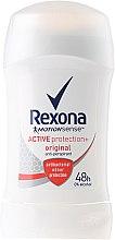 """Парфюми, Парфюмерия, козметика Дезодорант стик за жени """"Активен щит"""" - Rexona Woman MotionSense Active Protection+ Original Anti-Perspirant"""