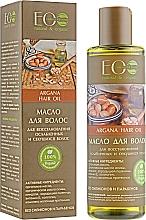 Парфюмерия и Козметика Масло с арган за слаба и цъфтяща коса - ECO Laboratorie Argana Hair Oil