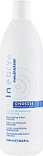 Парфюмерия и Козметика Неутрализатор за химическо къдрене с кератин - Inebrya Ondesse Fixing Solution Neutralizing Lotion Keratin