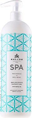 Възстановяващ душ гел - Kallos Cosmetics Spa Replenishing Shower Gel — снимка N3