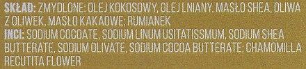 """Сапун """"Лен и Лайка"""" - Cztery Szpaki Soap — снимка N4"""