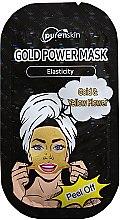 Парфюми, Парфюмерия, козметика Пилинг маска за лице със злато и екстракт от слънчоглед - PurenSkin Gold Power Mask