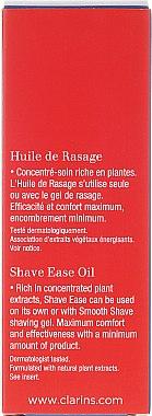 Масло за бръснене - Clarins Shave Ease — снимка N3