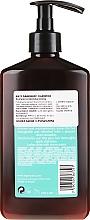 Шампоан против пърхот - Arganicare Shea Butter Anti-Dandruff Shampoo — снимка N2