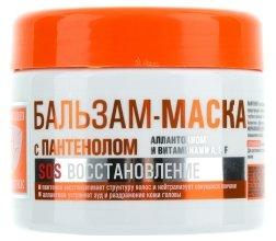 Балсам-маска за крехка коса с пантенол - Ексклузивкозметик — снимка N1