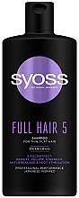 Парфюмерия и Козметика Шампоан с тигрова коса за тънка коса - Syoss Full Hair 5 Shampoo