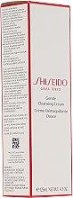 Парфюми, Парфюмерия, козметика Лек почистващ крем за лице - Shiseido Gentle Cleansing Cream