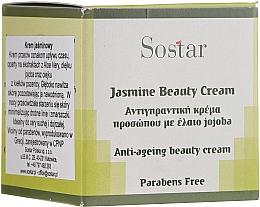 Парфюмерия и Козметика Подмладяващ крем за лице с жасмин - Sostar Jasmine Anti-Aging Beauty Cream