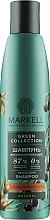Парфюмерия и Козметика Възстановяващ шампоан за коса - Markell Cosmetics Green Collection Shampoo