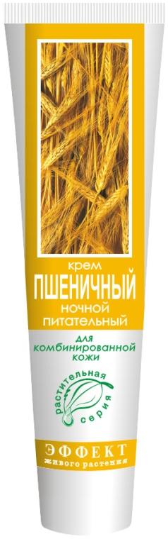 """Крем за лице """"Пшеничен"""" - Фитодоктор — снимка N1"""