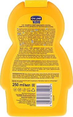 """Шампоан-душ гел за деца """"Екзотичен коктейл"""" - On Line Kids Shampoo & Body Wash — снимка N2"""