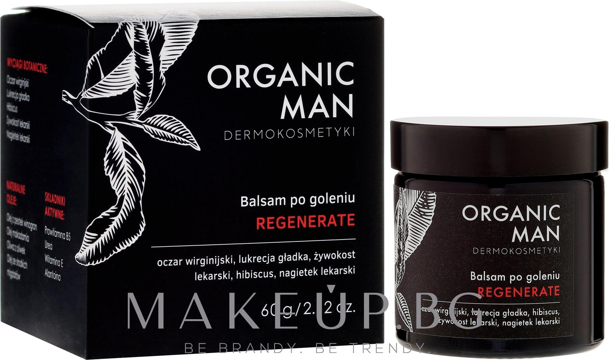 Възстановяващ балсам за след бръснене - Organic Life Dermocosmetics Man — снимка 50 ml