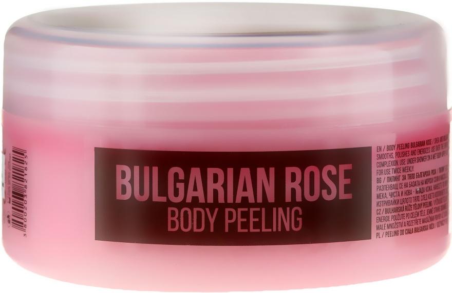 """Пилинг за тяло """"Българска роза"""" - Stani Chef's Bulgarian Rose Body Peeling — снимка N1"""