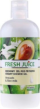 Душ крем с екстракт от авокадо и оризово мляко - Fresh Juice Delicate Care Avocado & Rice Milk