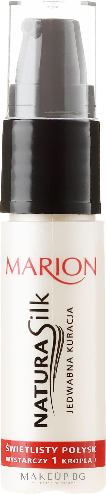 Копринена грижа за косата - Marion Hair Natura Silk Jedwabna Kuracja — снимка 15 ml