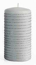 Парфюмерия и Козметика Декоративна свещ, сива, 7x14 см - Artman Andalo