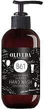 Парфюмерия и Козметика Сапун за ръце - Oliveda B61 Hand Wash Delightful
