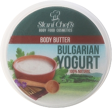 """Парфюмерия и Козметика Масло за тяло """"Българско кисело мляко"""" - Stani Chef's Bulgarian Yogurt Body Butter"""