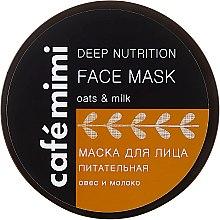 """Парфюмерия и Козметика Маска за лице """"Подхранваща"""" - Cafe Mimi Deep Nutrition Face Mask"""