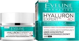 Парфюми, Парфюмерия, козметика Дневен и нощен концентриран крем - Eveline Cosmetics Hyaluron Expert 40+
