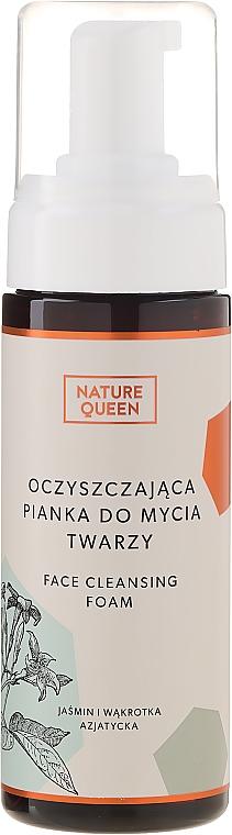 Почистваща пяна за лице - Nature Queen