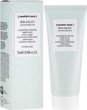 Парфюмерия и Козметика Овлажняващ крем за ръце - Comfort Zone Specialist Hand Cream