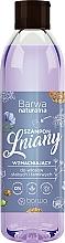 Парфюмерия и Козметика Шампоан с лен и укрепващ витаминен комплекс - Barwa Natural Flax Shampoo With Vitamin Complex