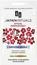 Парфюмерия и Козметика Хидратираща маска за лице - AA Japan Rituals Moisturizing Mask