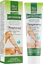 Парфюмерия и Козметика Натурален депилатоар с бял равнец и масло от чаено дърво - Fito Козметик