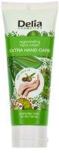 Парфюми, Парфюмерия, козметика Регенериращ крем за ръце с маслиново масло - Delia Extra Hand Care