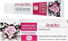 Парфюми, Парфюмерия, козметика Хомеопатична паста за зъби - Rose Rio Toothpast