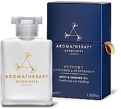 Парфюмерия и Козметика Масло за душ и вана с лавандула и мента - Aromatherapy Associates Support Lavender & Peppermint Bath & Shower Oil