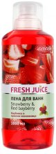 Парфюмерия и Козметика Пяна за вана с аромат на ягода и китайска ягода - Fresh Juice Strawberry and Red Bayberry