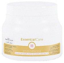 Парфюмерия и Козметика Маска за суха коса - Light Irridiance Essential Care Moisturizing Hair Mask