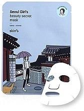 Парфюмерия и Козметика Хидратираща памучна маска за лице - Skin79 Seoul Girl's Beauty Secret Mask Moisturizing