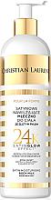 Парфюмерия и Козметика Овлажняващо мляко за тяло със златни частици - Christian Laurent Pour La Beaute