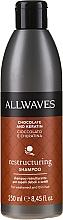 Парфюмерия и Козметика Възстановяващ шампоан за коса с шоколад и кератин - Allwaves Chocolate And Ceratine Restructuring Shampoo