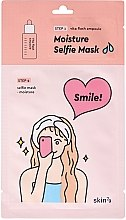 Парфюми, Парфюмерия, козметика Памучна маска за лице - Skin79 Moisture Selfie Mask