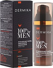 Парфюми, Парфюмерия, козметика Изглаждащ крем против бръчки - Dermika Skin Smoothing Anti-Wrinkle Cream 40+